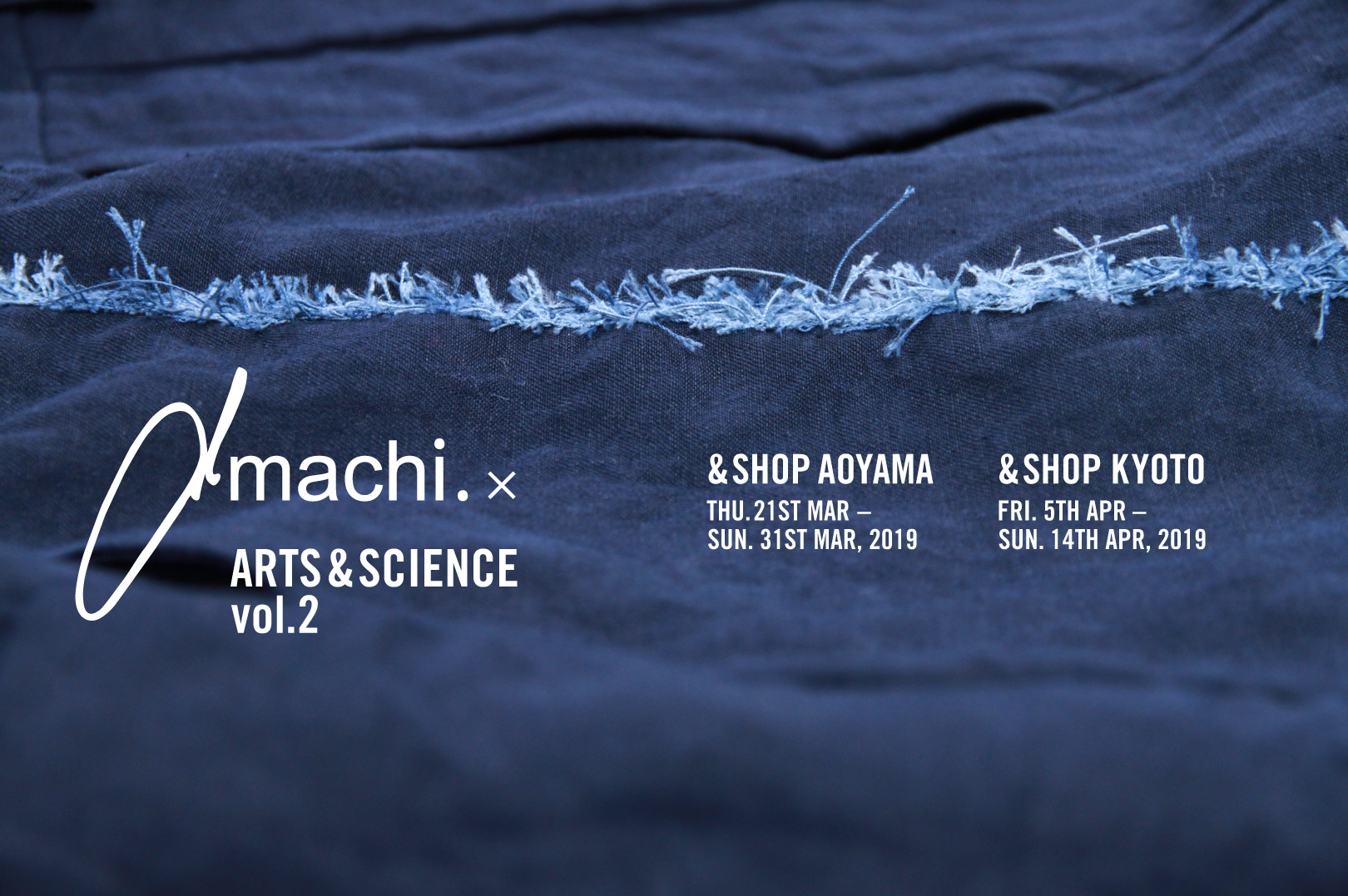 amachi. × A&S Collaboration vol.2